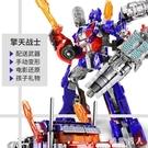 變形玩具金剛5模型汽車機器人大黃蜂恐龍電影手辦合金版兒童男孩6歲X68【極致男人】
