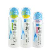 ROHTO 肌研 極潤 玻尿酸超保濕 化妝水/乳液 ◆86小舖 ◆