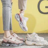 {丁果時尚}女鞋35-40►百搭復古拼色老爹鞋小白鞋運動鞋休閒鞋*3色