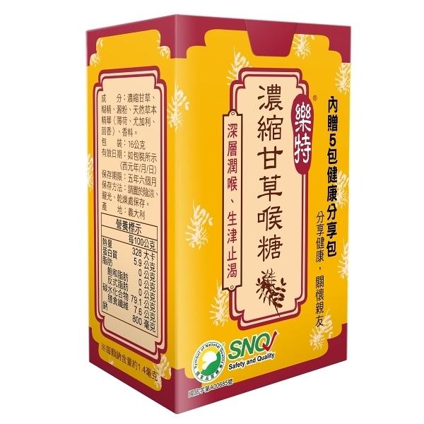 樂特濃縮甘草喉錠90S(16g) *維康*