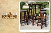 高腳桌椅組 一桌四椅吧台桌椅組碳化實木酒吧桌椅/咖啡桌椅/1桌4凳/高腳圓桌/