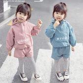女童套裝 洋氣寶寶秋季新款2019年嬰兒童裝3歲半韓版休閒兩件套 DR29872【男人與流行】