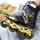 成年套直排旱冰全閃發光輪滑鞋 igo