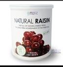 【自然時記】生機蔓越莓乾380g/罐