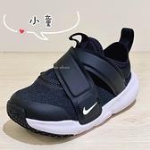 《7+1童鞋》小童 NIKE Flex Advance 輕量透氣運動鞋 H864 黑色