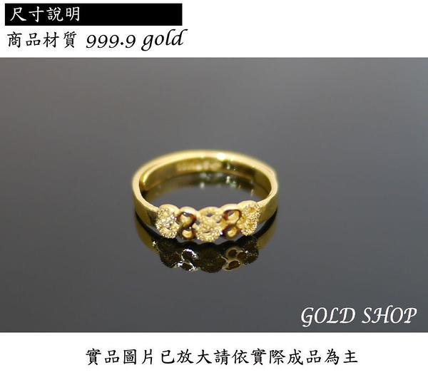 晴日小舖 gold 黃金 戒指 金飾 保證卡 重量0.46錢 活動戒圍 可調整 [ gr 008 ]