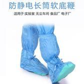 啟程防靜電鞋軟底PU軟底高筒無塵套靴工作靴防塵加厚防護鞋  魔法鞋櫃