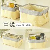 日系拚色棉麻衣物整理盒 中號 拚色 棉麻 整理盒 收納