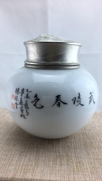 二兩 花鳥茶罐 武陵春色 全祥茶莊