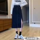 牛仔裙 復古牛仔半身裙春季女2021年新款中長款高腰顯瘦開叉a字包臀裙子 交換禮物