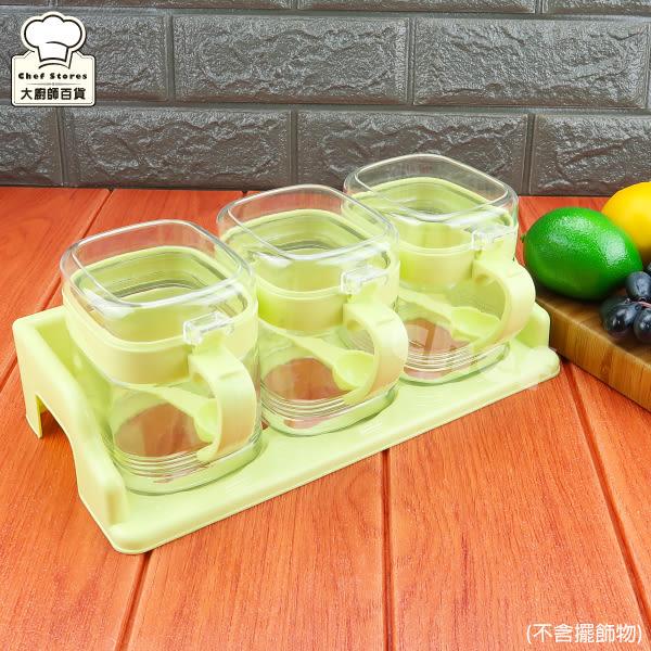 比特方形調味罐組(3只裝)玻璃調味罐附收納架調味匙-大廚師百貨