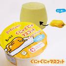 玩具 布布童鞋日本進口 蛋黃哥 捏捏樂最新布丁系列-原味款 [ 2DP637S ]