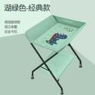 尿布台 護理臺寶寶換尿不濕便攜式可折疊床上按摩撫觸臺TW【快速出貨八折鉅惠】