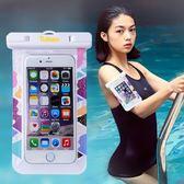 手機防水袋 手機防水袋潛水手機套三星小米蘋果6plus手機袋游泳防水套觸屏 酷斯特數位3c
