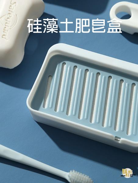 硅藻土肥皂盒/香皂盒(附無痕貼+掛勾)