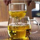 耐熱玻璃杯花茶杯帶把帶蓋過濾泡茶杯男女式辦公水杯茶具加厚【完美生活館】