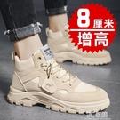 夏季新款馬丁靴男網面透氣高幫鞋百搭韓版增高男鞋潮運動鞋內增高 3C優購
