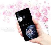 [ZB631KL 軟殼] ASUS ZenFone Max Pro (M2) X01BDA 手機殼 保護套 外殼 地球月球