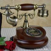 歐式復古電話機座機家用仿古電話機無線時尚創意美式實木旋轉電話 樂活生活館