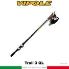 【VIPOLE 義大利 Trail 3 QL 健走杖《灰黑》】S-1453/手杖/爬山/健行杖