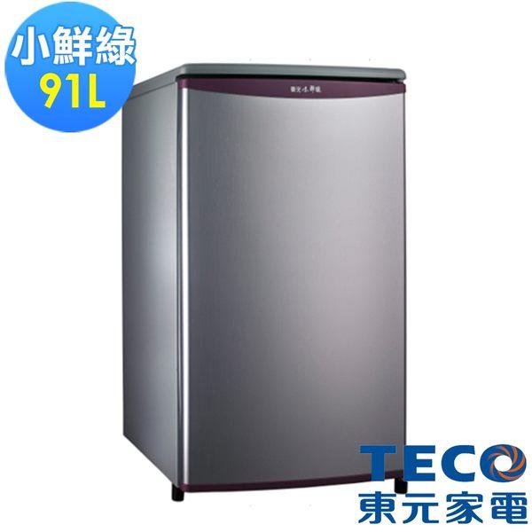福利品【東元 TECO】小鮮綠 91公升單門冰箱 R1072LA 銀灰色