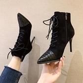 細跟靴單靴2021年秋冬季新款細跟韓版高跟時尚尖頭馬丁靴女鞋系帶瘦瘦靴 芊墨左岸