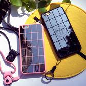 簡約iphone6plus保護套i8 鏡面7蘋果6s手機殼子5se掛脖情侶全包邊禮物限時八九折