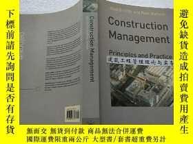 二手書博民逛書店Construction罕見Management(建築工程管理理