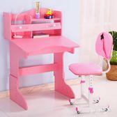 學習桌兒童書桌簡約家用課桌小學生寫字桌椅套裝書柜組合男孩女孩 DJ639『毛菇小象』