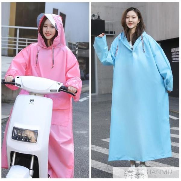 雨衣長款全身防水連體雨披女單人時尚透明電動電瓶車自行車防暴雨  4.4超級品牌日