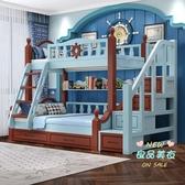 高低床 地中海子母床高低上下床雙層多功能大人成人母子兒童床上納木鋪床T