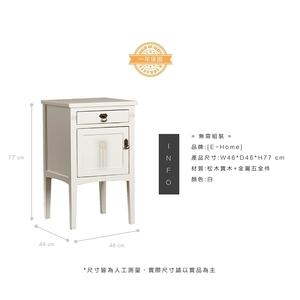 E-home Diem迪姆實木單抽單門床頭櫃-白色