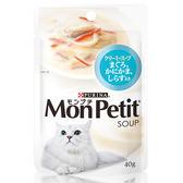 【寵物王國】MonPetit貓倍麗-鮪魚蟹肉銀魚極品濃湯40g