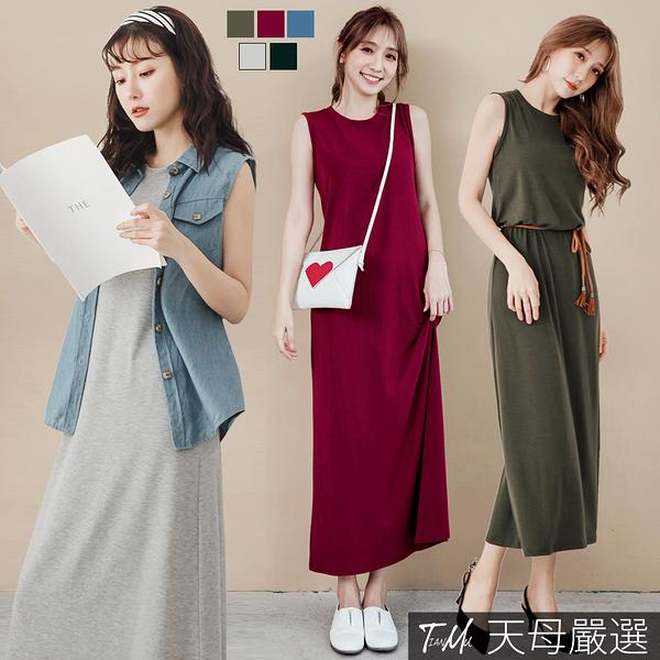 【天母嚴選】親膚彈力多色系背心連身洋裝(共五色)