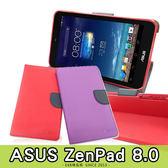 E68精品館 CHENG TAI 雙色平板皮套 華碩 ASUS ZenPad 8.0 Z380KL 支架側翻 撞色 保護套 非MERCURY