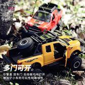 新品福特猛禽F150兒童玩具車汽車模型仿真合金皮卡SUV合金車模WY年貨慶典 限時鉅惠