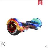 平衡車 鳳凰智能電動兩輪體感平衡車兒童8-12成年上班用雙輪 晶彩 99免運