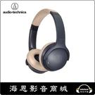 【海恩數位】日本鐵三角 audio-technica ATH-S220BT 無線耳罩式耳機 灰藍杏