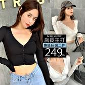 克妹Ke-Mei【AT61944】小腰精 深V排釦性感露臍短版T恤排釦外套