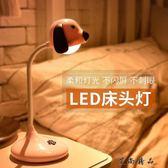 護眼可充電式led臺燈