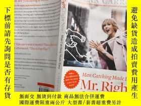 二手書博民逛書店Mr.罕見Right, Right Now!(《如意郎君,手到擒