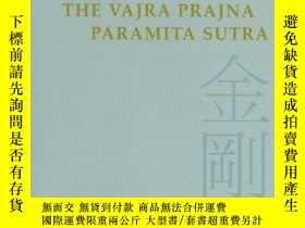 二手書博民逛書店Vajra罕見Prajna Paramita SutraY256260 Hsuan Dharma Realm