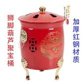 加厚燒寶桶化金桶焚化爐聚寶爐元寶爐燒紙桶燒經桶金紙桶化紙爐jy
