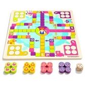 棋類玩具 幼兒園桌游