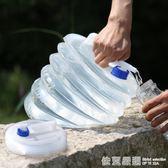 自駕游車載儲水桶戶外飲用水桶便攜式折疊食品級純凈水裝水桶  依夏嚴選