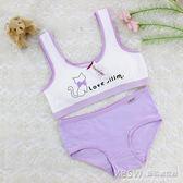少女運動文胸純色棉發育期小背心小學生初中女童內衣套裝『新佰數位屋』