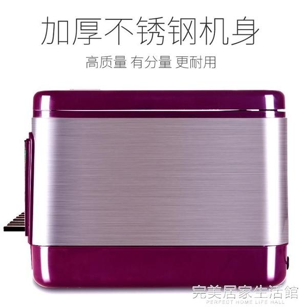 智慧不銹鋼商用全自動臭氧筷子消毒機微電腦筷子機器櫃  220V AQ 完美居家生活館