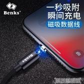 磁吸數據線iPhone6數據線蘋果6S充電線器手機8Plus加長7安卓磁力磁鐵頭 交換禮物