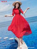 冷淡風溫柔洋裝女夏新款一字肩超仙仙女中長款大擺裙子   時尚潮流