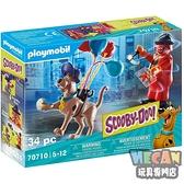 史酷比 幽靈小丑組 (playmobil摩比人) 70710